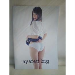 【中古】 [写真集]    川崎あや  ayafeti big     185-216SK