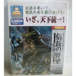 【新品】 PCHOME 信長の野望 戦国群雄伝 CD-ROM ソフト 1711-235SK