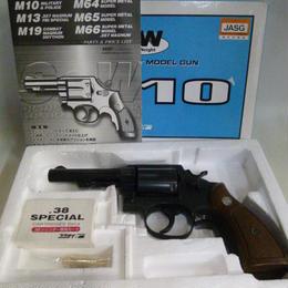 【中古】 コクサイ S&W M10  4インチ ミリタリーポリスモデル HW  No.252 モデルガン JASG 185-373SK