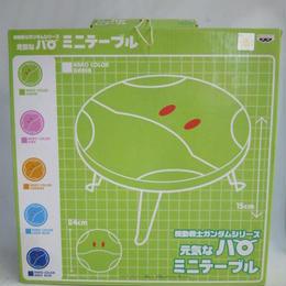 【中古】機動戦士ガンダムシリーズ 元気なハロ ミニテーブル グリーン バンプレスト 187-348SK