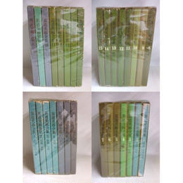 【中古】 茶道美術全集 全15巻セット 7094SK