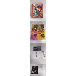 【中古】 秘密結社 鷹の爪.jp Blu-ray BOX 上下巻セット 1610-223SK