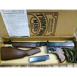 【中古】 MGC THOMPSON M 1921 モデルガン トンプソン SMG マーク 1712-296SK