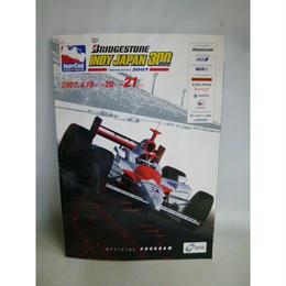 【中古】 [代引不可] INDY JAPAN 300mile 2007  OFFICIAL PROGRAM   188-190SK