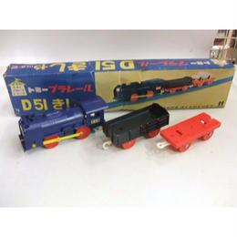 【中古】トミー プラレール D51 きしゃ 蒸気機関車 ジャンク品   5070SK