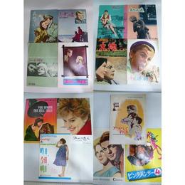 【中古】 映画パンフレットセット 14冊セット 1610-314SK