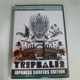 【中古】 [DVD]   TRIP  BALI2  JAPANISE SURFERS EDITION  4700SK