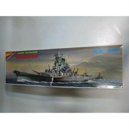 【中古】【未組立】 ニチモ 1/700 旧日本海軍超弩級戦艦 大和 モーターライズキット   183-84SK