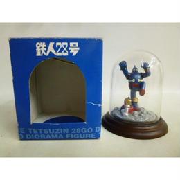 【中古】鉄人28号 ジオラマフィギュア ロボット 光プロ 186-215SK