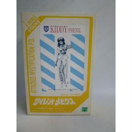 【中古】【未組立】ボークス 1/8 ガレージキット オリエントヒーローシリーズ サイレントメビウスコレクション キディ・フェニル 1612-139SK