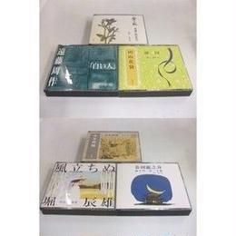 3967RK【中古】 新潮社 THE CD CLUB 朗読CD 6枚セット  3967SK
