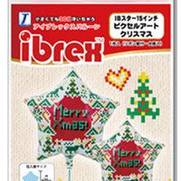 IBスター15 ピクセルアートクリスマス PKG(5枚) 0201333371