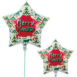 IBスター15 ピクセルアートクリスマス(5枚入) 0201313271