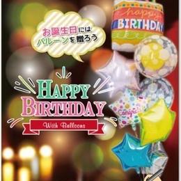 JBANポスター<HAPPY BIRTHDAY WITH BALLOONS>A2 (1枚)  08041001002