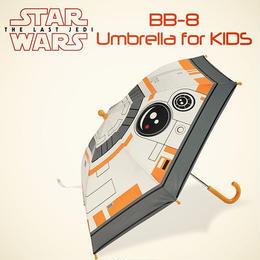 スターウォーズ   BB-8  子供用傘 キッズ・アンブレラ