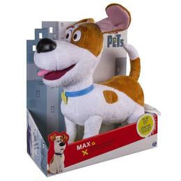 映画『ペット』トーキングぬいぐるみ マックス Max