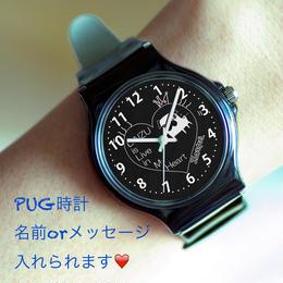 名入れ可能・パグちゃん腕時計