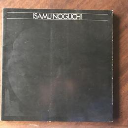 イサム・ノグチ彫刻展 1973年 朝日新聞社