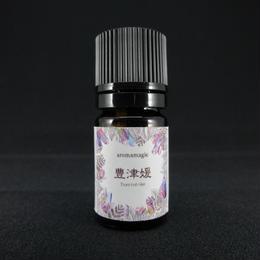 豊津媛(トヨツヒメ)  5ml