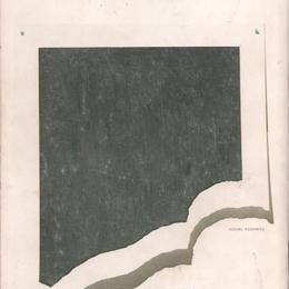 美術手帖 1973年3月号