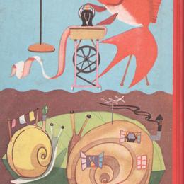 たのしい名作童話(47) 家なき少女