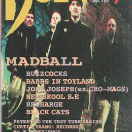 DOLL 1996年7月号 No.107