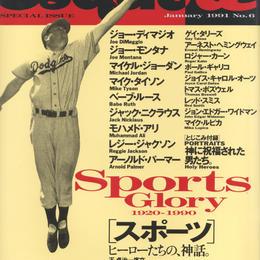 エスクァイア日本版別冊No.6 1991年1月号 Sports Glory1920-1990