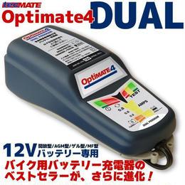 バッテリーメンテナー充電器 Optimate4 DUAL(J9002-0116)