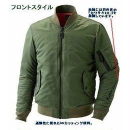 カワサキMA-1ライディングブルゾンSGS(Collaboration with AVIREX)