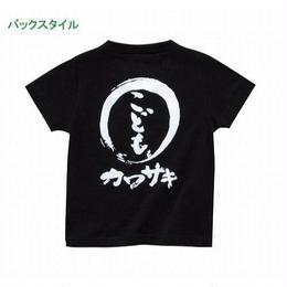こどももカワサキTシャツ(J89010740)