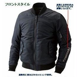 カワサキMA-1ライディングブルゾンBS(Collaboration with AVIREX)