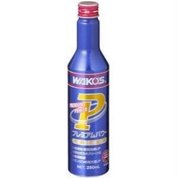 PMP プレミアムパワー  × 3本