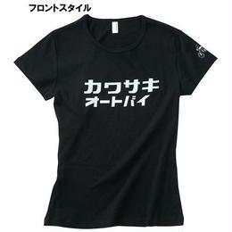 (レディース)カワサキオートバイTシャツ