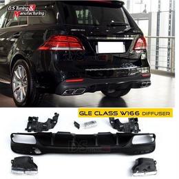 W166 GLE63 仕様 エアロ ディフューザー マフラー マフラーカッター GLE350 GLE500 GLE550