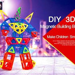 ☆252ピース☆プラスチックボックス付 マグブロック マグネット 積木 マグフォーマー 磁石 知育 キッズギフト