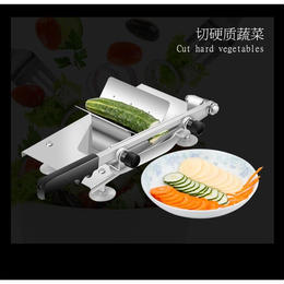 即決】ミートスライサー ステンレス 厚さ調節可能 0.3~15mm 手動肉切り機 野菜 スライサー