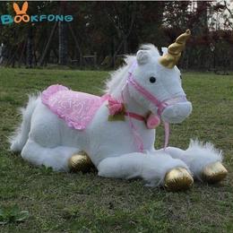 ユニコーン ぬいぐるみ 大きい 90cm 巨大 ビッグサイズ 馬 人形 ドール かわいい 子ども 孫 プレゼント 高級タイプ