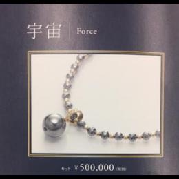 💎 特注PRANA❤︎ テラネックレス【宇宙】Force  (k14)トップセット付き