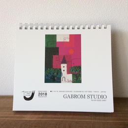 2018 calendar / 森麗子