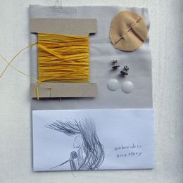 ラフィアの刺繍キット  / 耳飾り   -黄色-