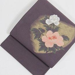 【未使用】【すくい 袋帯】牡丹/すくい技法/紫紺色【超美品】お薦めです
