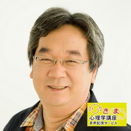 平準司の『男女の違いのかけ橋の作り方』[LV00010034]