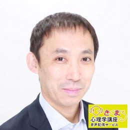 池尾昌紀の『自己変革・成功のカギは「自己イメージの誤解を解く」こと』[FS01910010]