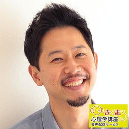 森川陽介の『男女の違いを理解して、最高の恋を始めよう!』[FS06410001]