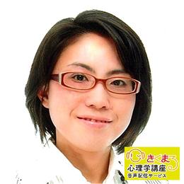 成井裕美の『あなたは気づいていますか?「私は愛されている」ということに』[FE01150001]