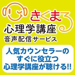 【ダウンロードテスト用】平準司の『基礎・投影』(無料音源)