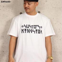 KINGSIZE × SUSTOS Tee