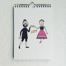 おカッパさんとおヒゲさんの2019年のカレンダー