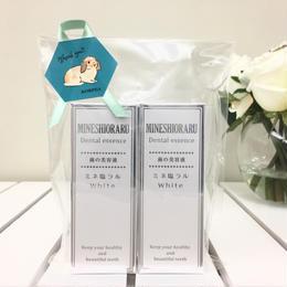【発売記念2本セット】ミネ塩ラル ホワイト(歯の美白美容液)26g