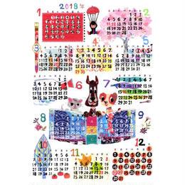 2018年カレンダー ポストカード